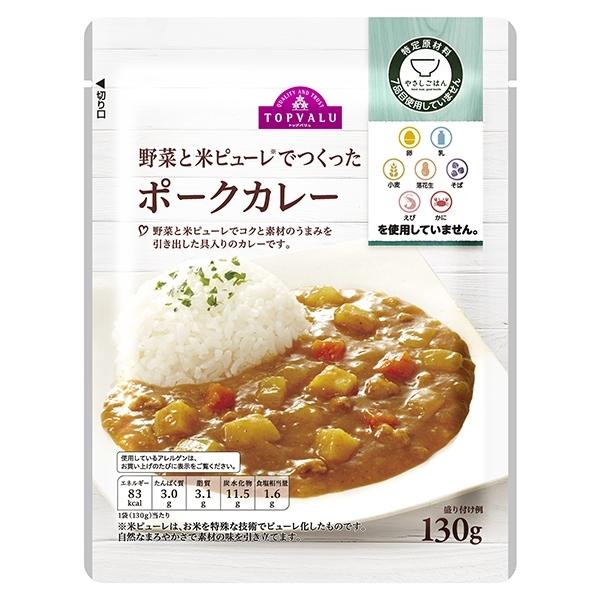 野菜と米ピューレでつくった ポークカレー