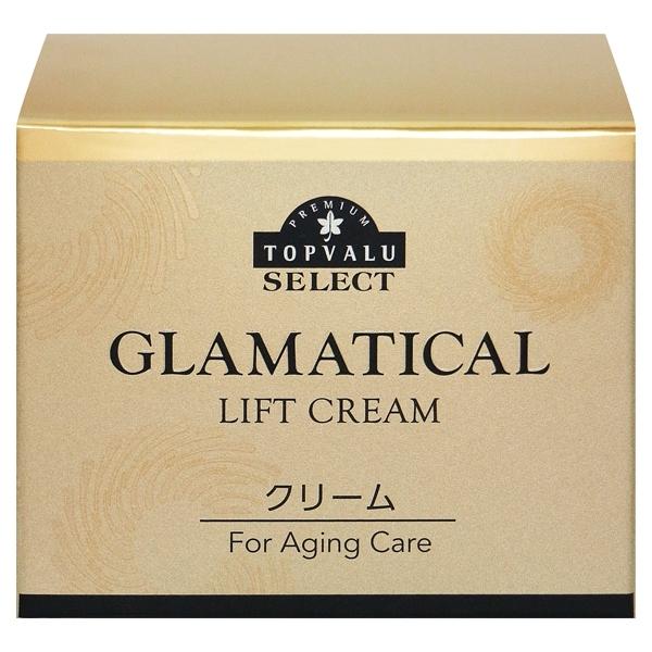 GLAMATICAL LIFT CREAM クリーム 商品画像 (メイン)