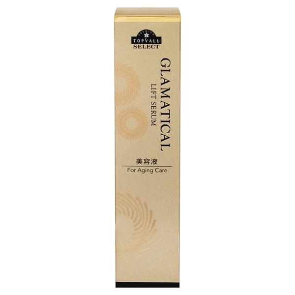 GLAMATICAL LIFT SERUM 美容液 商品画像 (メイン)