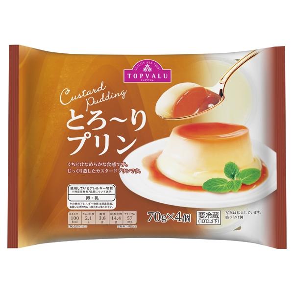 Custard Pudding とろ~りプリン 商品画像 (メイン)