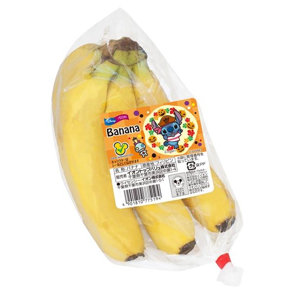 ディズニー バナナ 商品画像 (メイン)