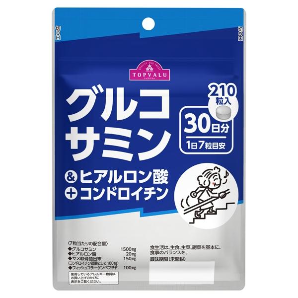 グルコサミン&ヒアルロン酸+コンドロイチン 30日分