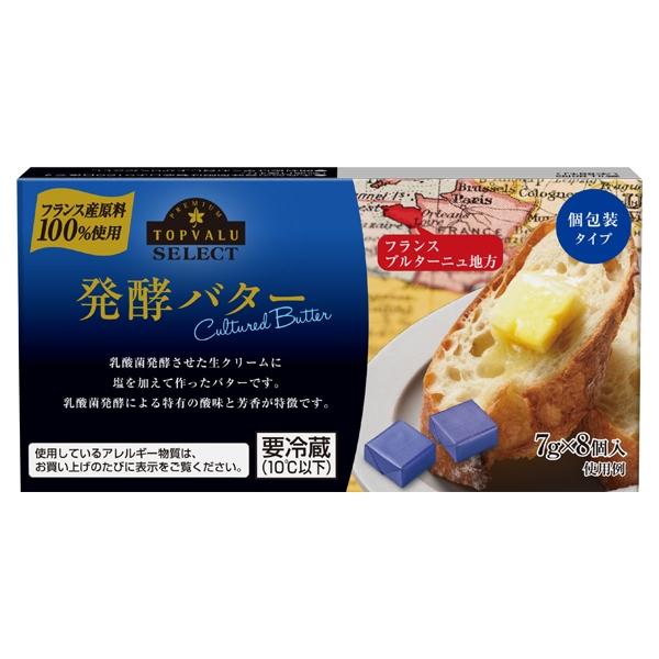 フランス産原料100%使用 発酵バター Cultured Butter