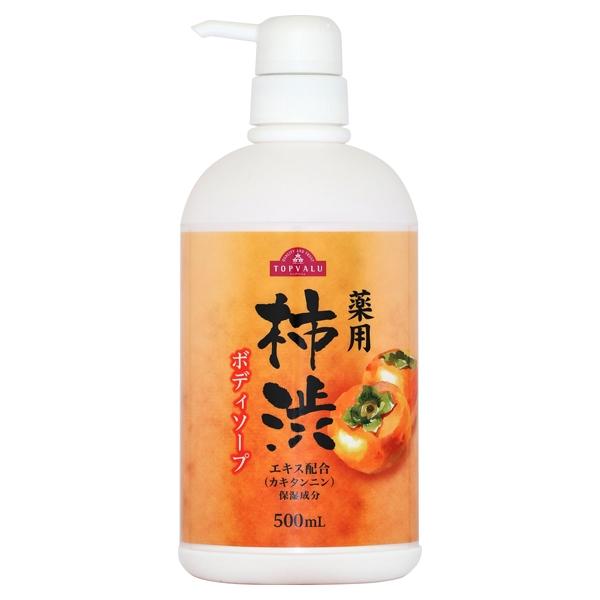 薬用 柿渋 ボディソープ 商品画像 (0)