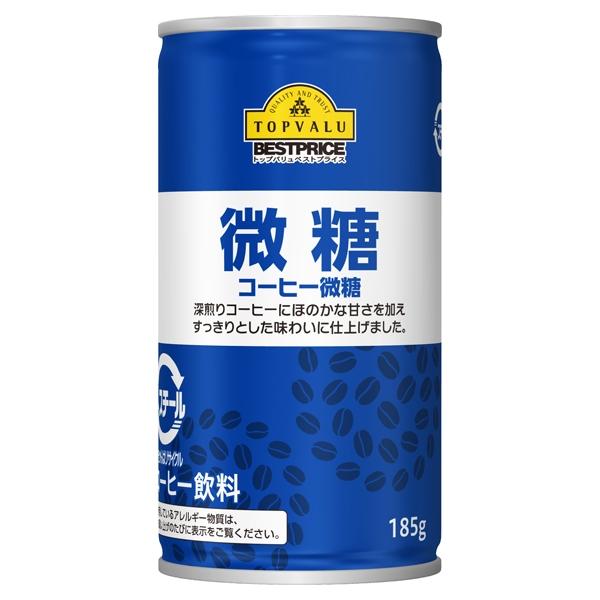 微糖 コーヒー微糖 商品画像 (メイン)