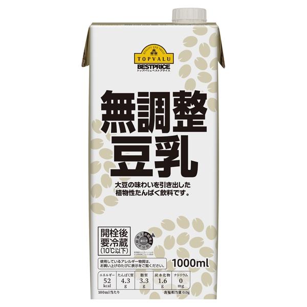 無調整豆乳 商品画像 (メイン)