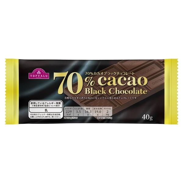 70%カカオブラックチョコレート 商品画像 (メイン)