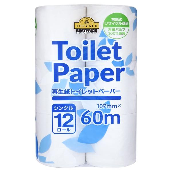 再生紙トイレットペーパー シングル 商品画像 (メイン)