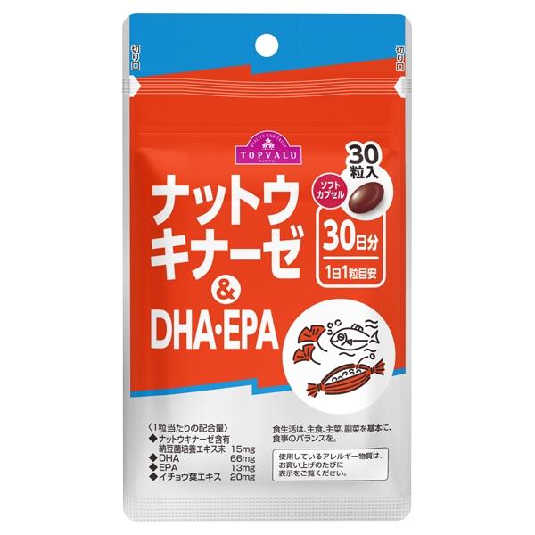 Nattokinase & DHA · Hình ảnh sản phẩm EPA 30 ngày (chính)