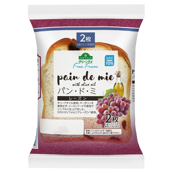 Free From pain de mie with olive oil パン・ド・ミ レーズン 商品画像 (メイン)