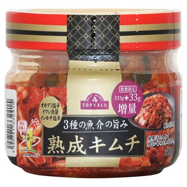 3種の魚介の旨み 熟成キムチ 商品画像 (メイン)