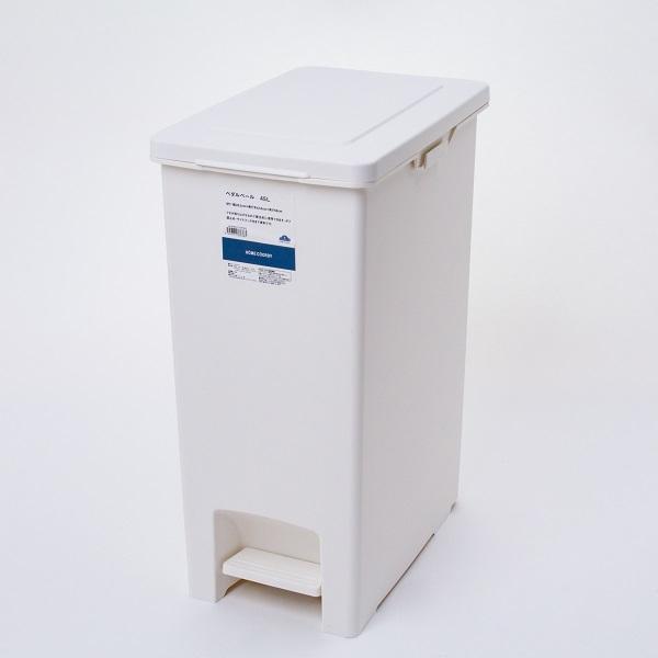 ペダルペール 45L HOME COORDY 商品画像 (メイン)