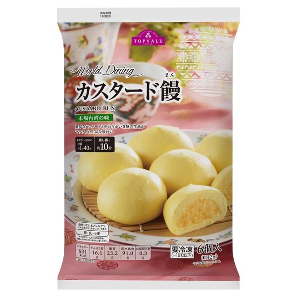 World Dining カスタード饅 CUSTARD BUN 商品画像 (メイン)