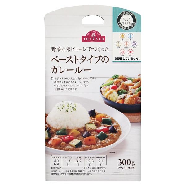 野菜と米ピューレでつくった ペーストタイプのカレールー 商品画像 (メイン)