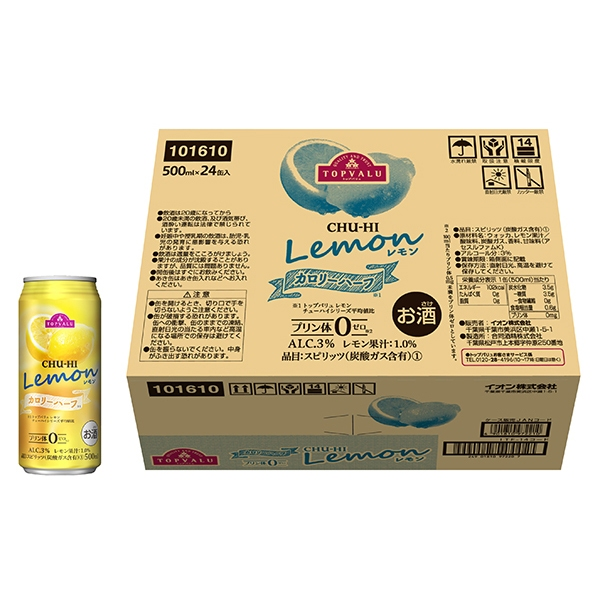 CHU-HI Lemon レモン カロリーハーフ 商品画像 (メイン)