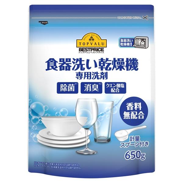 食器洗い乾燥機専用洗剤 香料無配合