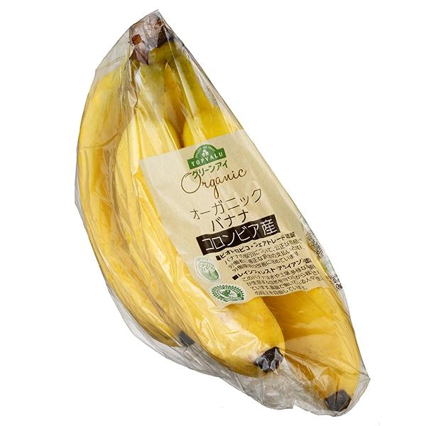 オーガニックバナナ 商品画像 (メイン)