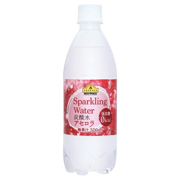 Sparkling Water 炭酸水 アセロラ
