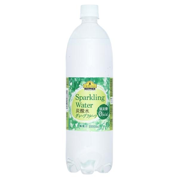 Sparkling Water 炭酸水 グレープフルーツ