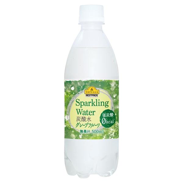 Sparkling Water 炭酸水 グレープフルーツ 商品画像 (メイン)