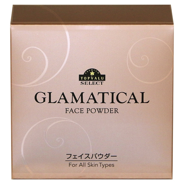 GLAMATICAL フェイスパウダー For All Skin Types 商品画像 (メイン)