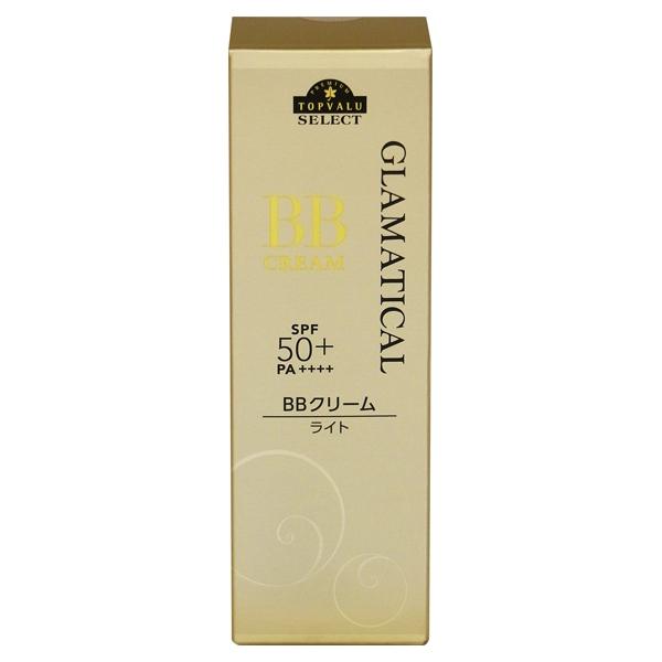 GLAMATICAL BBクリーム ライト 商品画像 (メイン)