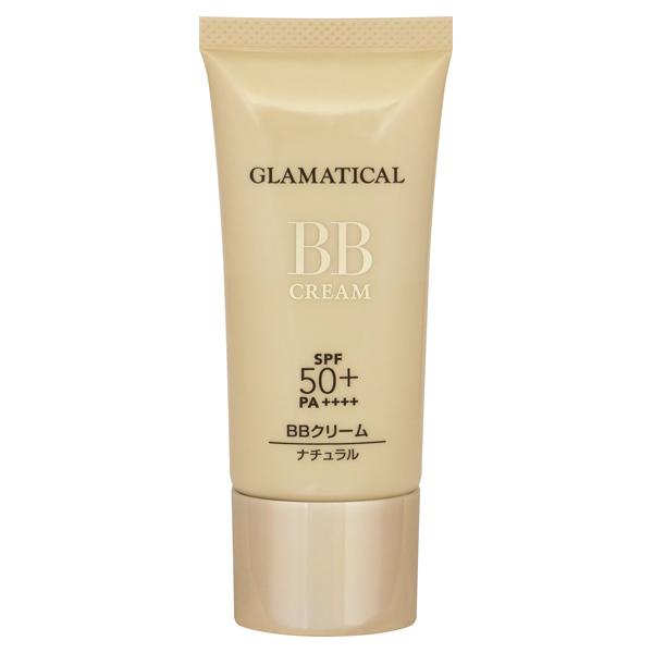GLAMATICAL BBクリーム ナチュラル 商品画像 (0)