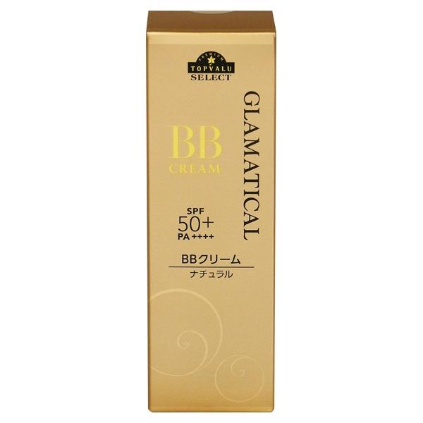GLAMATICAL BBクリーム ナチュラル 商品画像 (メイン)