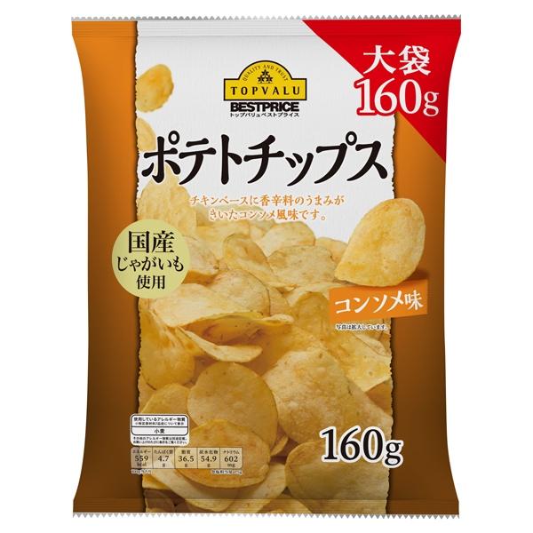 ポテトチップス コンソメ味 商品画像 (メイン)