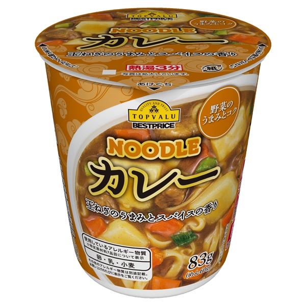 野菜のうまみとコク NOODLE カレー 商品画像 (メイン)