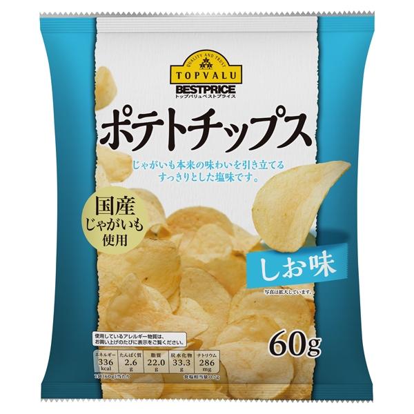 ポテトチップス しお味 商品画像 (メイン)