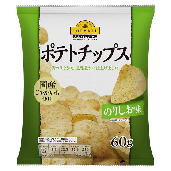 ポテトチップス のりしお味 商品画像 (メイン)