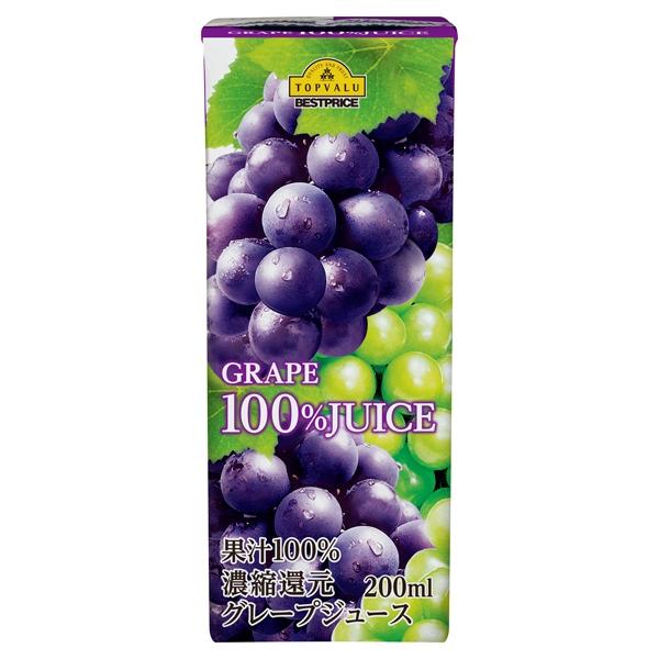 濃縮還元 グレープジュース 果汁100%