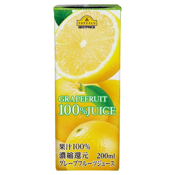 濃縮還元 グレープフルーツジュース 果汁100% 商品画像 (メイン)
