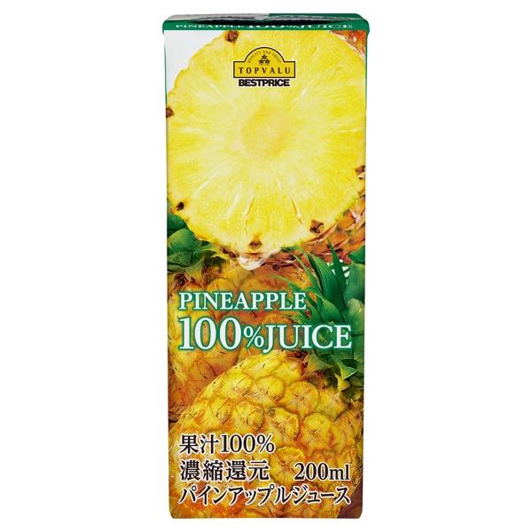 濃縮還元 パインアップルジュース 果汁100% 商品画像 (メイン)