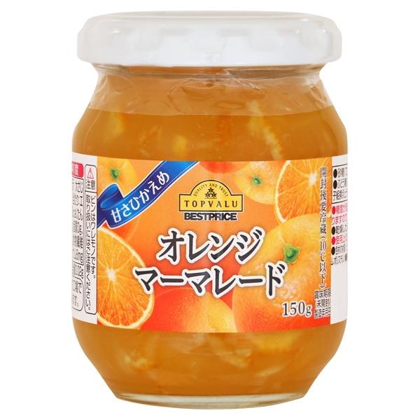 甘さひかえめ オレンジマーマレード