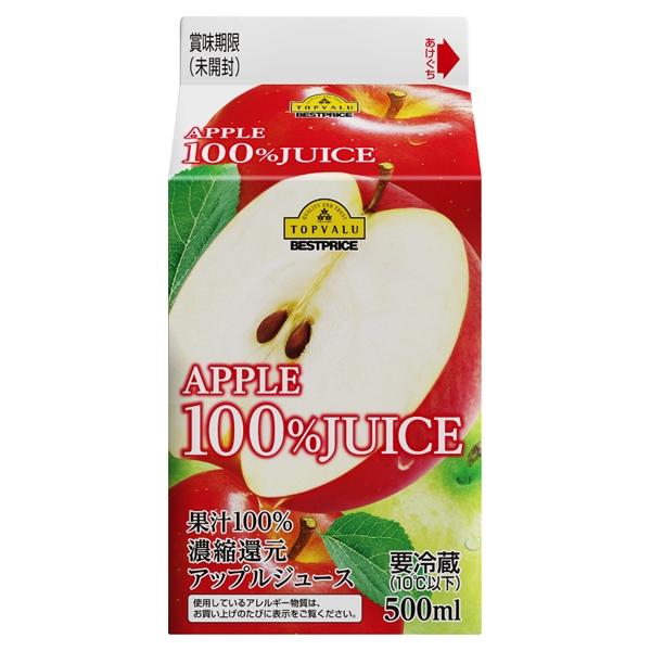 濃縮還元 アップルジュース 果汁100% 商品画像 (メイン)