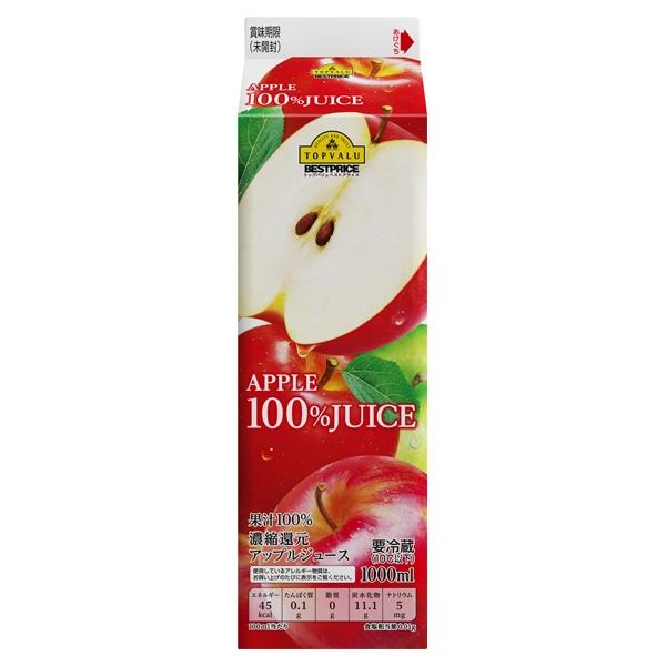 濃縮還元 アップルジュース 果汁100%
