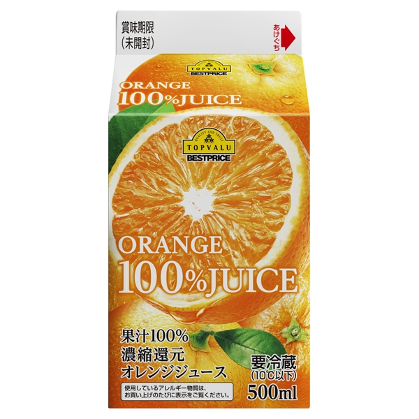 濃縮還元 オレンジジュース 果汁100%