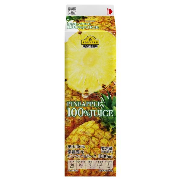 濃縮還元 パインアップルジュース 果汁100%