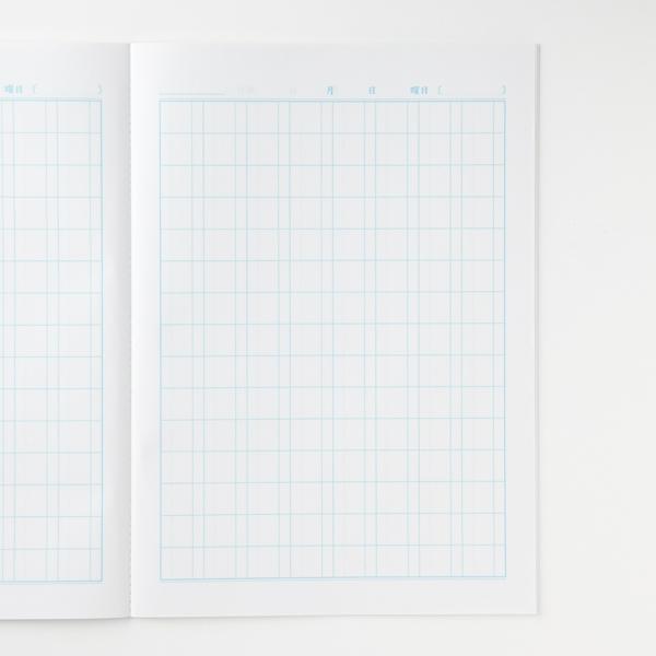 漢字練習帳120字 商品画像 (0)