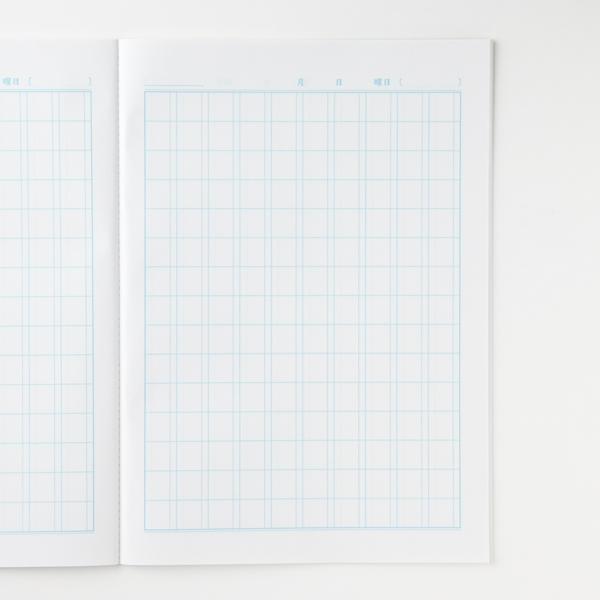 漢字練習帳150字 商品画像 (0)