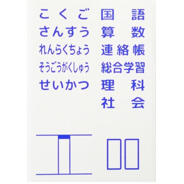 方眼ノート5mm 3冊組 商品画像 (0)