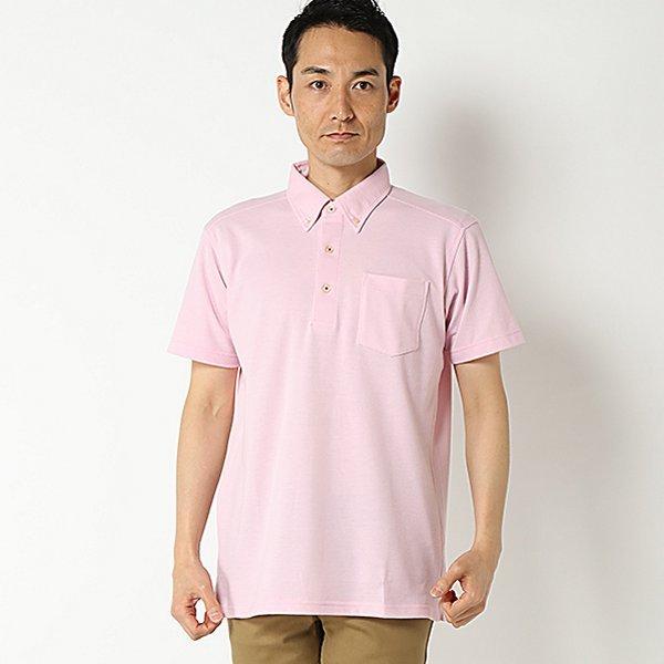 鹿の子無地半袖ボタンダウンシャツ