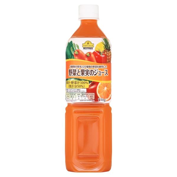 4種類の果実と22種類の野菜を使用した 野菜と果実のジュース 果汁・野菜汁100%(果汁分50%)