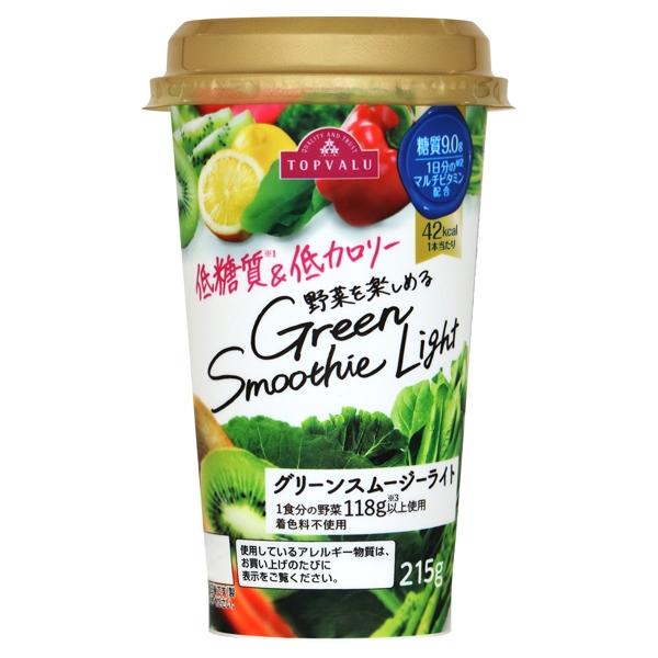 低糖質&低カロリー 野菜を楽しめる Green Smoothie Light
