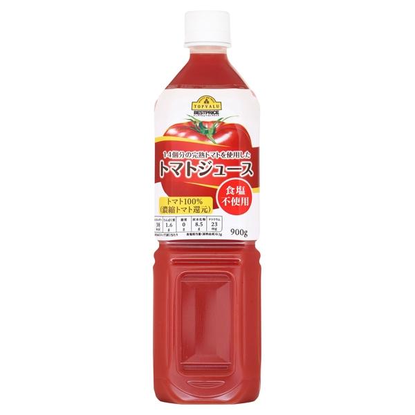 14個分の完熟トマトを使用した トマトジュース 食塩不使用 トマト100%(濃縮トマト還元)