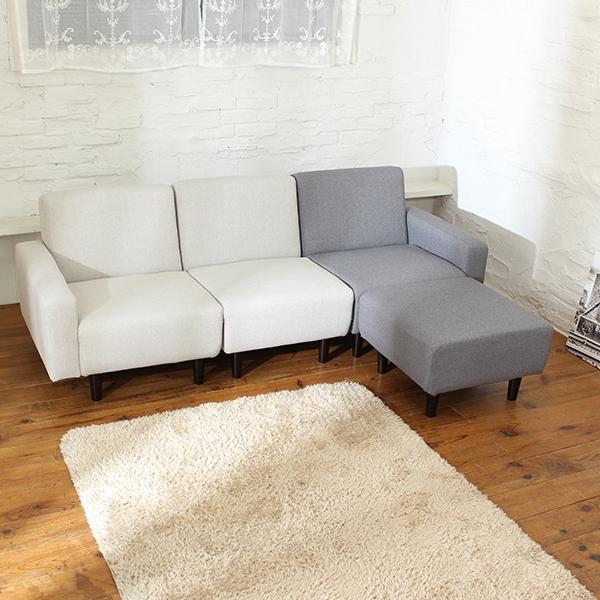 HOME COORDY コンビネーションソファ ワンアーム 商品画像 (5)