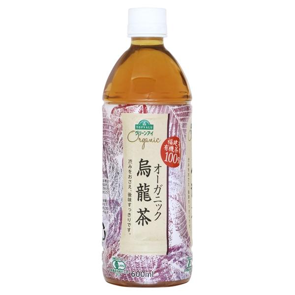 福建省有機茶葉100% オーガニック 烏龍茶