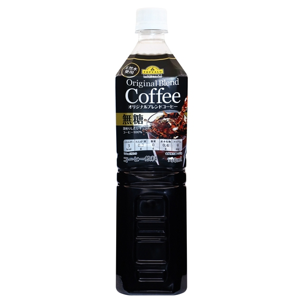 Original Blend Coffee オリジナルブレンドコーヒー 無糖